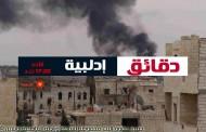 دقائق ادلبية 2 || واقع النظافة في ريف ادلب ومشاكلها وخططها المستقبلية