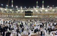 حوالي 2 مليون حاج يصلون مكة المكرمة حتى ظهر يوم التروية