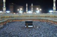 السعودية: مستعدون لمواجهة أي أوبئة خلال الحج ولمنع انتشار الكوليرا