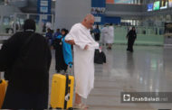 السعودية: الإبعاد عشر سنوات للمقيمين الحجاج دون تصريح