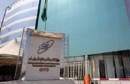 السعودية تبدأ الخميس رفع الحجب عن تطبيقات الاتصال عبر الإنترنت