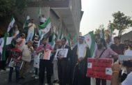 وقفة احتجاجية للسوريين باسطنبول للمطالبة بإسقاط نظام الأسد