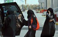 السعودية تسمح للمرأة بقيادة السيارة داخل المملكة