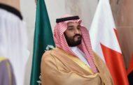 السعودية تعلق الحوار مع قطر بعد ساعات من اتصال هاتفي