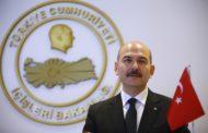 وزير الداخلية التركي: