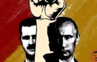 ناشطون يطلقون حملة