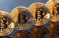 العملة الإلكترونية بيتكوين تواصل الهبوط