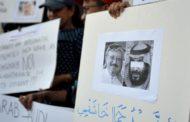 أنقرة تشكك في إرادة الرياض