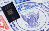 أنباء عن فرض السودان فيزا على السوريين .. و هذا ما حصل مع بعضهم في مطارات الخرطوم و الإمارات