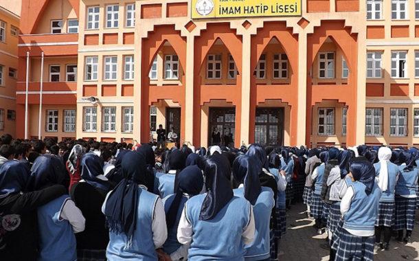 تعرف على مدارس الامام خطيب في تركيا - العاصمة اونلاين