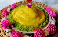 حلوى الجبن التركية