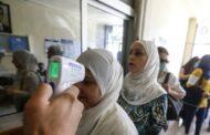 4 وفيات و71 إصابة جديدة بكورونا في سوريا