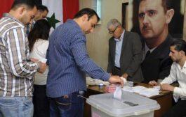 العد التنازلي لانتخابات الرئاسة يبدأ.. النظام يمضي بخطة تنظيم انتخابات رئاسية على مقاس بشار الأسد!