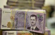 انخفاض قياسي تشهده الليرة السورية مقابل الدولار والعملات الأجنبية وارتفاع بأسعار الذهب محلياً