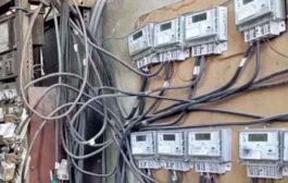 الكهرباء الإيرانية في سوريا.. نوع جديد من
