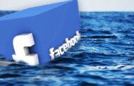 فيسبوك على حافة الزوال! ماهي مستجدات حملة التقييم؟